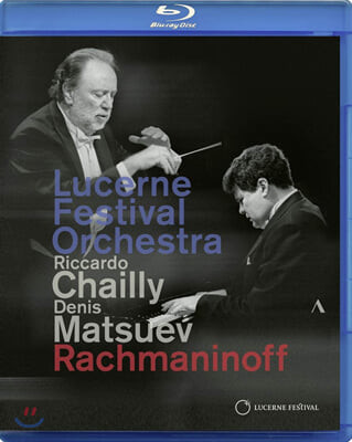 Denis Matsuev 라흐마니노프: 피아노 협주곡 3번 , 3번 교향곡 외 (Lucerne Festival Orchestra - Rachmaninoff)