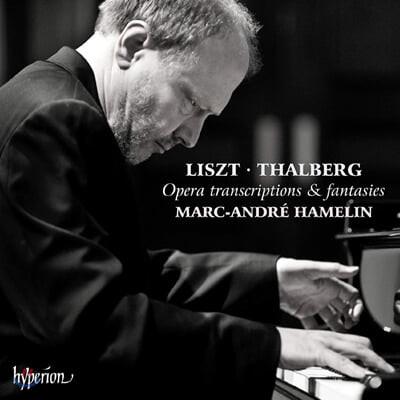 Marc-Andre Hamelin 리스트 / 탈베르크: 오페라 트랜스크립션 & 환상곡 (Liszt / Thalberg: Opera Transcriptions & Fantasies)