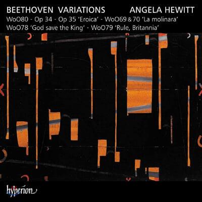 Angela Hewitt 베토벤: 변주곡 (Beethoven: Variations)