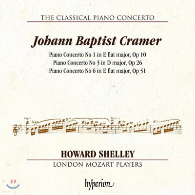 Howard Shelley 고전주의 피아노 협주곡 시리즈 Vol.7 - 요한 밥티스트 크래머 (Cramer: Piano Concertos Nos 1 , 3 , 6)