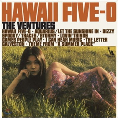 The Ventures - Hawaii Five-O (Limited Edition)