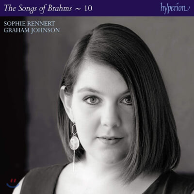 Sophie Rennert 브람스: 가곡 전곡 10집 (Brahms: The Complete Songs, Vol. 10)