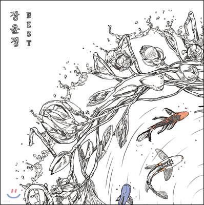 장윤정 - 베스트 2020 A버전 [LP]