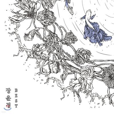 장윤정 - 베스트 2020 C버전 [LP]