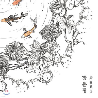 장윤정 - 베스트 2020 D버전 [LP]