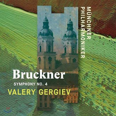 Valery Gergiev 브루크너: 교향곡 4번 (Bruckner: Symphony WAB104)