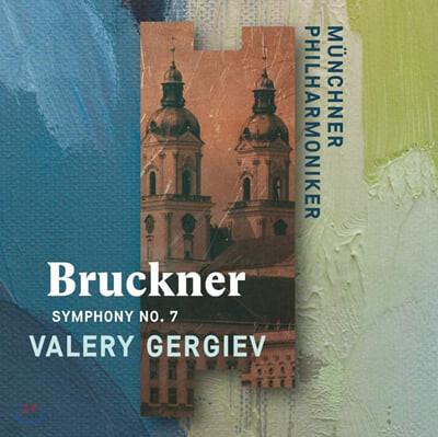 Valery Gergiev 브루크너: 교향곡 7번 (Bruckner: Symphony WAB107)