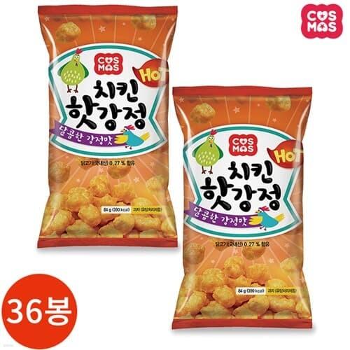 코스모스 치킨 핫강정 37g x 36봉