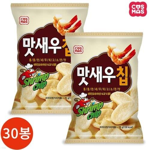 코스모스 맛새우칩 25g x 30봉