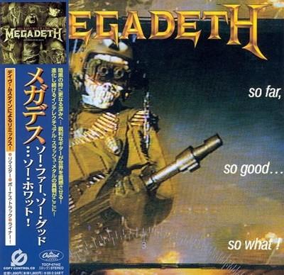 Megadeth - so far, so good... so what ! [일본반/리마스터/보너스트랙/미개봉신품]