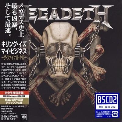 Megadeth - Killing Is My Business And Business Is Good (The Final Kill) [일본반/한정판/리마스터반/미개봉신품]