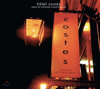 호텔 코스테 1집 (Hotel Costes Vol. 1 - Stephane Pompougnac)