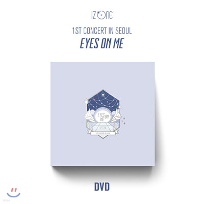 아이즈원 (IZ*ONE) - IZ*ONE 1ST CONCERT IN SEOUL [EYES ON ME] [DVD]