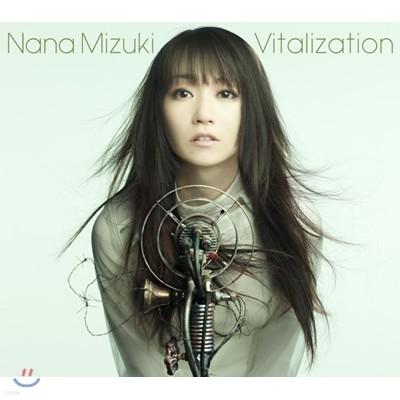 Nana Mizuki - Vitalization (스페셜 패키지 초회 한정반)
