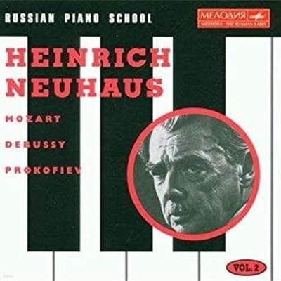 Heinrich Neuhaus / Russian Piano School Vol. 2 - Mozart, Debussy, Prokofiev (74321251742)