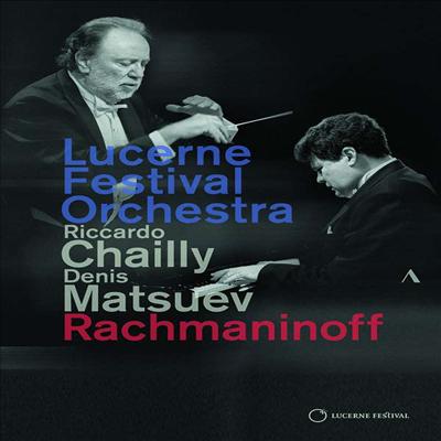 라흐마니노프: 교향곡 3번 & 피아노 협주곡 3번 (Rachmaninov: Symphony No.3 & Rachmaninov: Piano Concerto No.3) (DVD) (2020) - Riccardo Chailly
