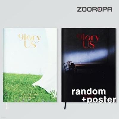 [포스터증정/미개봉] 에스에프나인 SF9 미니앨범 8집 9loryUS