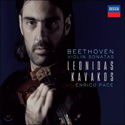 베토벤 : 바이올린 소나타 전곡 - 레오니다스 카바코스