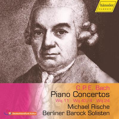 Michael Rische C.P.E.바흐: 피아노(건반) 협주곡 (C.P.E.Bach: Piano Concerto in D Major)