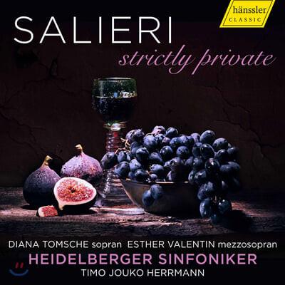 Diana Tomsche 살리에리: 칸타타와 세레나타 (Antonio Salieri: Strictly Private)