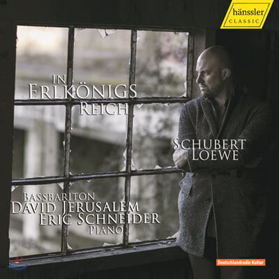 David Jerusalem 슈베르트와 뢰베의 발라드 작품들 - '마왕', '툴레의 왕', '난쟁이' 등 (In Erlkonigs Reich: Ballads of Schubert and Loewe)
