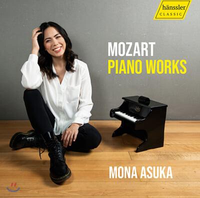 Mona Asuka 모차르트: 피아노 소나타 (Mozart: Piano Works)