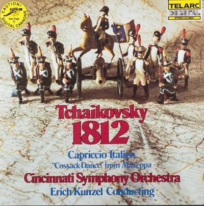 Tchaikovsky 1812 Erich Kunzel Conducting Cincinnati Symphony Orchestra