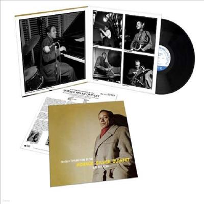 Horace Silver - Further Explorations (Gatefold)(180G)(Tone Poet Vinyl)(LP)