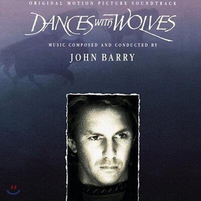 늑대와 춤을 영화음악 (Dances With Wolves OST by John Barry) [2LP]