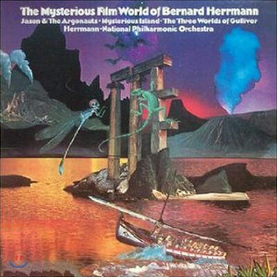 Bernard Herrmann (버나드 헤르만) - The Mysterious Film World of Bernard Herrmann [2LP]