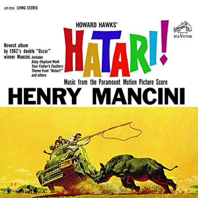 Henry Mancini (헨리 맨시니) - Hatari! - Music from the Paramount Motion Picture Score [2LP]