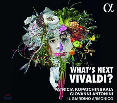 Patricia Kopatchinskaja 비발디: 바이올린 협주곡 - 파트리치아 코파친스카야 (What's Next Vivaldi?)
