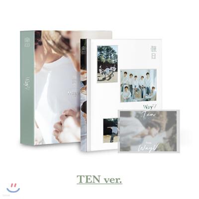 웨이션브이 (WayV) - WayV 화보집 [假日] [TEN ver.]