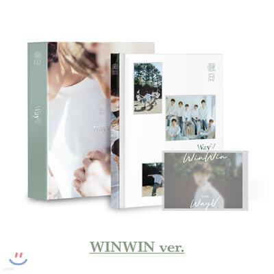 웨이션브이 (WayV) - WayV 화보집 [假日] [WINWIN ver.]