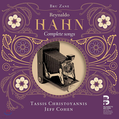 Jeff Cohen 레날도 안: 가곡 전집 (Reynaldo Hahn: Complete Songs)