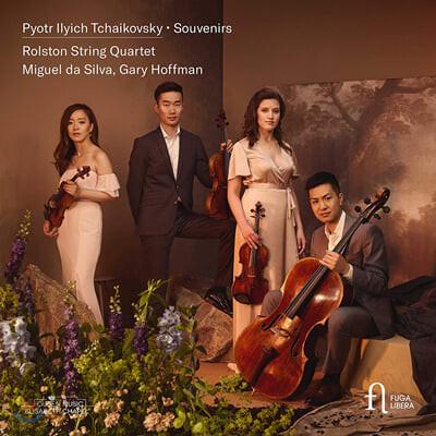 Rolston String Quartet 차이코프스키: 현악 4중주 1번, 현악 6중주 '플로렌스의 추억' 외 (Tchaikovsky: Souvenirs)
