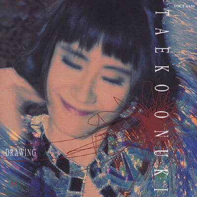 Onuki Taeko (오누키 타에코) - Drawing [LP]