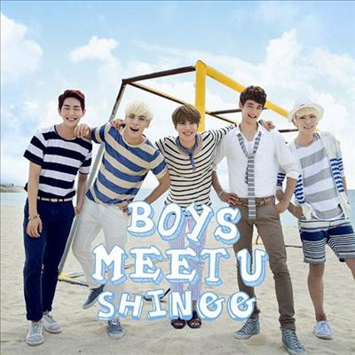 샤이니 (SHINee) - Boys Meet U (Single)(CD)
