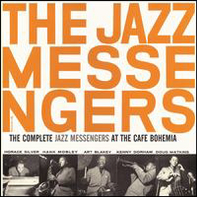 Jazz Messengers (Donald Byrd / Horace Silver / Art Blakey / Hank Mobley) - Complete at the Cafe Bohemia (Remastered)(2CD)