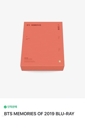 BTS MEMORIES 2019 BLU-RAY