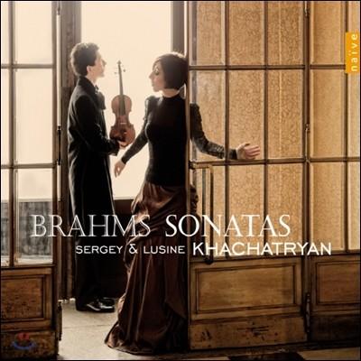 브람스 : 바이올린 소나타 전곡 - 하차트리안
