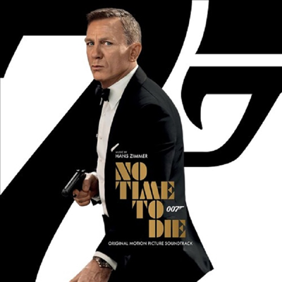 Hans Zimmer - No Time To Die (007 노 타임 투 다이) (Soundtrack)(CD)