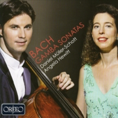 바흐 : 비올라 다 감바 소나타 1-3번, C.P.E. 바흐 : 비올라 다 감바와 바소 콘티누오를 위한 소나타 (Bach : Gamba Sonatas BWV 1027-1029, C.P.E.Bach : Sonate for Viola da gamba and Basso continuo H 559)(CD)
