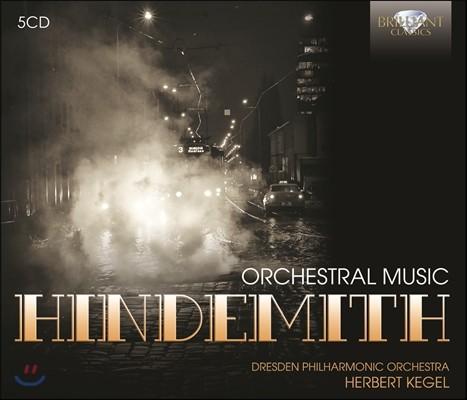 Herbert Kegel 힌데미트 : 오케스트라 작품집 (Hindemith : Orchestral Music)