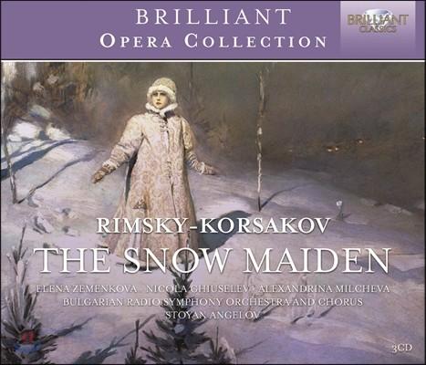 Stoyan Angelov 림스키-코르사코프 : 눈 처녀 (Rimsky Korsakov: Snegurochka - The Snow Maiden))