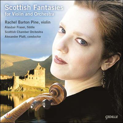 Rachel Barton Pine 레이첼 바튼 파인 바이올린 협주곡집 - 브루흐: 스코틀랜드 환상곡