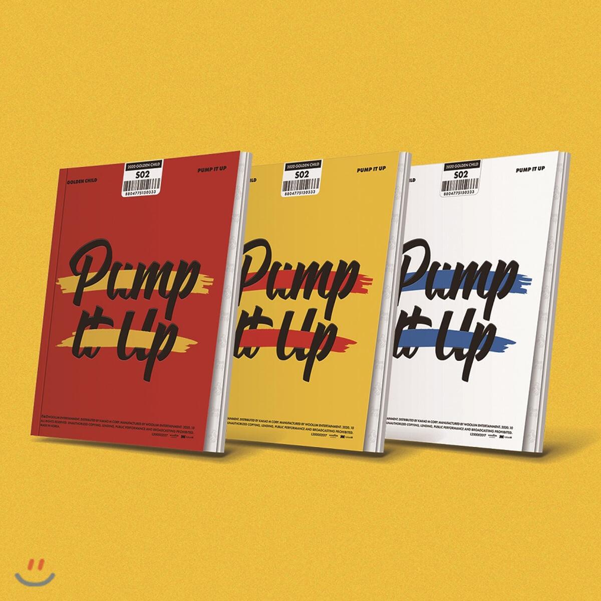 골든차일드 (Golden Child) - Pump It Up [A ver.]