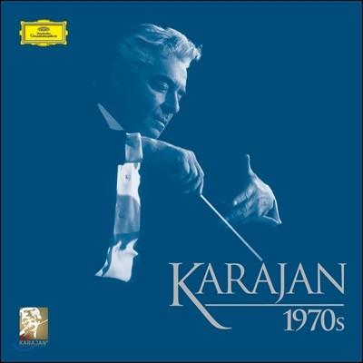 Herbert von Karajan 카라얀 70  (Karajan 70 - The Complete 1970s Box Set)
