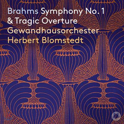 Herbert Blomstedt 브람스: 교향곡 1번, 비극적 서곡 (Brahms: Symphony No. 1 & Tragic Overture)