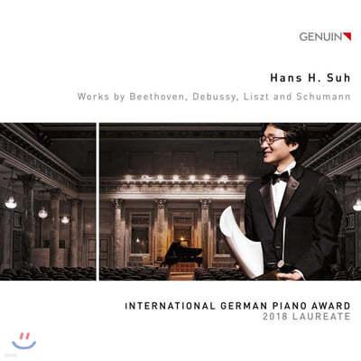 서형민 - 베토벤 / 드뷔시 / 리스트 / 슈만: 피아노 작품집 (Beethoven / Debussy / Liszt / Schumann: Piano Works)
